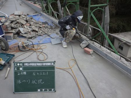鹿児島改修工事
