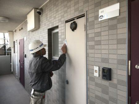 鹿児島外壁塗替え塗装